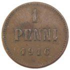 1 пенни 1916 г.