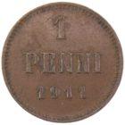 1 пенни 1911 г.