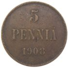 5 пенни 1908 г.