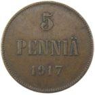 5 пенни 1917 г.