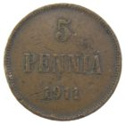 5 пенни 1911 г.