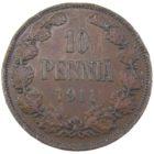 10 пенни 1911 г.