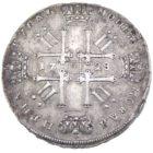 1 рубль 1728 г.