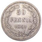 50 пенни 1891 г. L