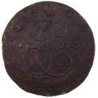 5 копеек 1773 г. ЕМ