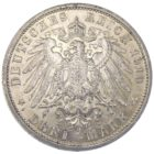 3 марки 1910 г.