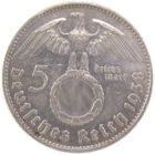 5 рейхсмарок 1938 г. J