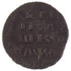 Полушка 1719 г.