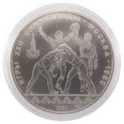 10 рублей 1980 г. «Танец орла и хуреш» UNC