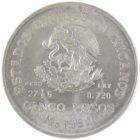Мексика. 5 песо 1952 г.