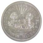 Мексика. 5 песо 1950 г. «Открытие Южной железной дороги»