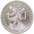 Мексика. 25 песо 1968 г. «Летние Олимпийские игры 1968, Мехико»
