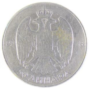 Югославия. 50 динаров 1938 г.
