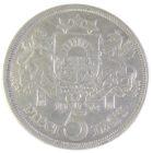Латвия. 5 лат 1932 г.