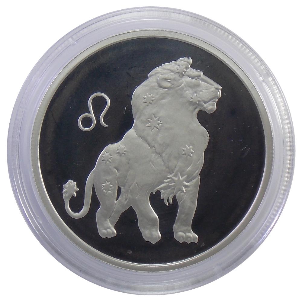 2 рубля 2002 г. «Лев»