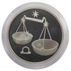 2 рубля 2002 г. «Весы»