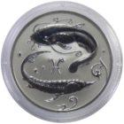 2 рубля 2005 г. «Рыбы»