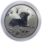 2 рубля 2005 г. «Овен»