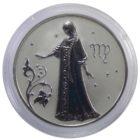 2 рубля 2005 г. «Дева»