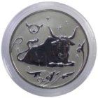 2 рубля 2005 г. «Телец»