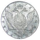 1 рубль 1776 г. СПБ-ТИ-ЯЧ