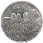 Исландия. 1000 крон 1974 г. «1100 лет первого поселения»
