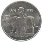 Исландия. 500 крон 1974 г. «1100 лет первого поселения»