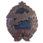 Знак Московского отделения ОДВФ