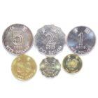 Гонконг. Набор монет 1998-2015 гг. (6 шт.)