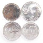 Индонезия. Набор монет 2016 г. (4 шт.)