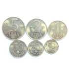 Болгария. Набор монет 1992 г. (6 шт)