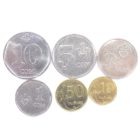 Киргизия. Набор монет 2008-2009 гг.