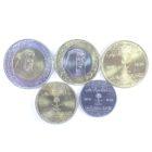 Саудовская Аравия. Набор монет 2016 г.