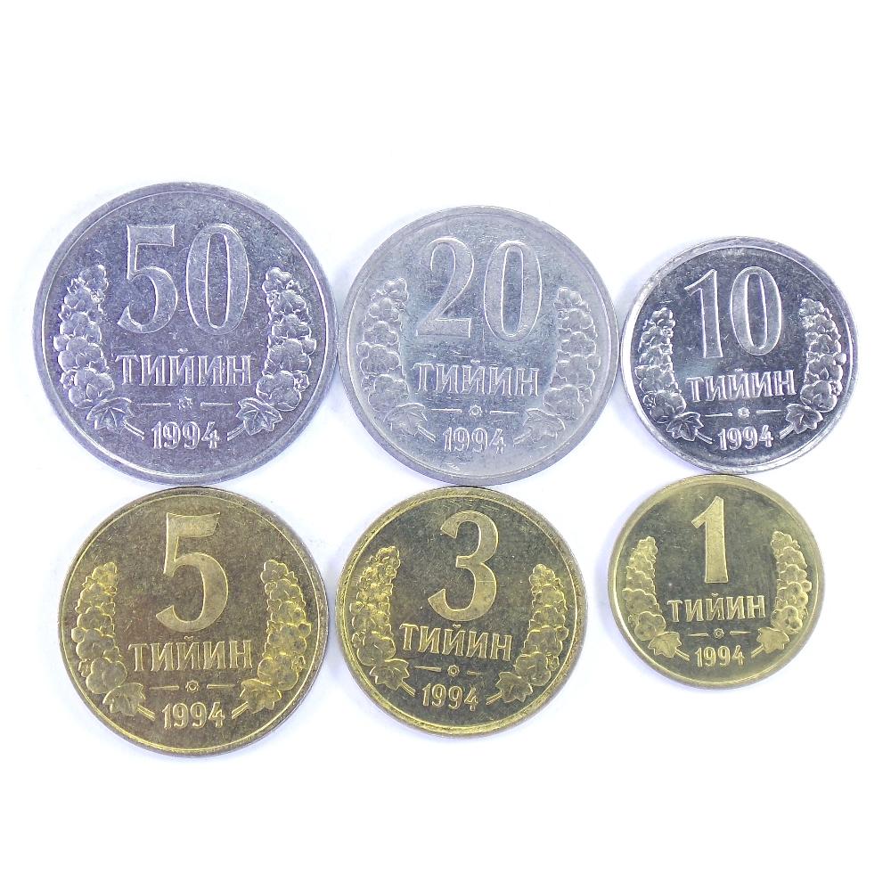 Узбекистан. Набор монет 1994 г.