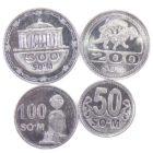 Узбекистан. Набор монет 2018 г.