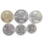 Югославия. Набор монет 1993 г.