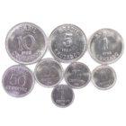 Бразилия. Набор монет 1986-1988 гг.