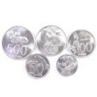Индонезия. Набор монет 1996-2003 гг.