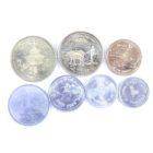 Непал. Набор монет
