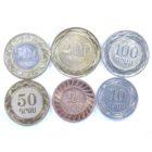 Армения. Набор монет 2003-2004 гг.