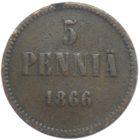 Финляндия. 5 пенни 1866 г.