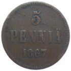 Финляндия. 5 пенни 1867 г.