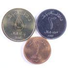 Афганистан. Набор монет