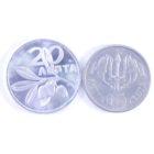 Греция. Набор монет 1973 г.