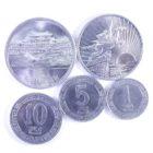 Северная Корея. Набор монет 1959-1987 гг.
