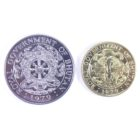 Бутан. Набор монет 1979 г.