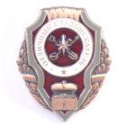 Знак » Отличный Кладоискатель» в коробке с удостоверением