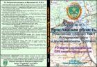 Сборник карт «Ярославская область 19-20 вв»