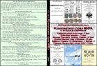 Сборник коллекционера, том 2. «Нумизматика стран МИРА»