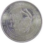 Перу. 100 солей 1973 г. «100 лет торговым отношениям с Японией»